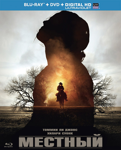 Местный / The Homesman (2014) онлайн