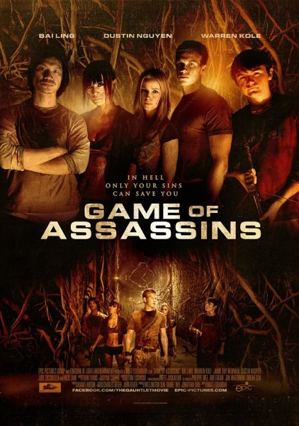 Игра для убийц / Лабиринт / Game of Assassins / The Gauntlet (2013) онлайн