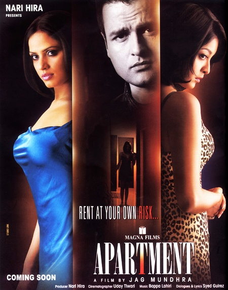 Квартирантка / Apartment: Rent at Your Own Risk (2010) онлайн
