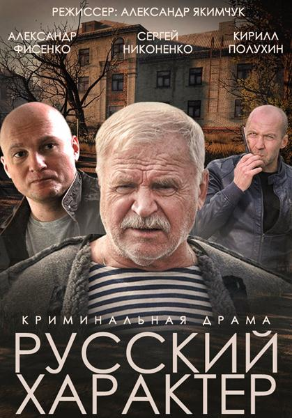 russkiy-film