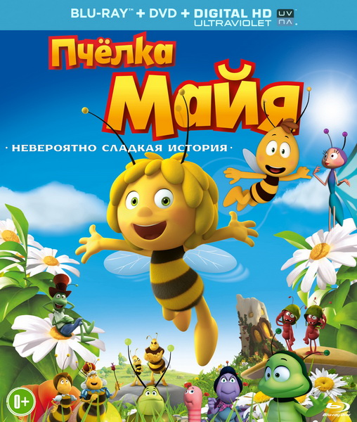 Пчёлка Майя / Maya the Bee Movie (2014) онлайн