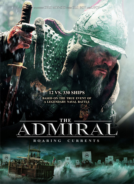 Адмирал: Битва за Мён Рян / The Admiral: Roaring Currents (2014) онлайн