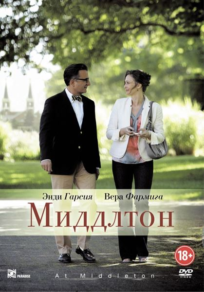 Миддлтон / At Middleton (2013) онлайн
