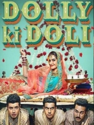 Долли Ги Доли / Dolly Ki Doli (2015) онлайн