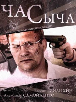 Новые лучшие российские фильмы 2014 2015