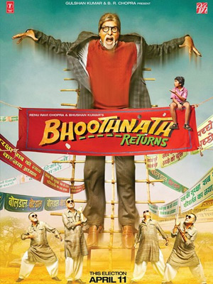 Призрак виллы Натхов 2 / Bhoothnath Returns (2014) онлайн