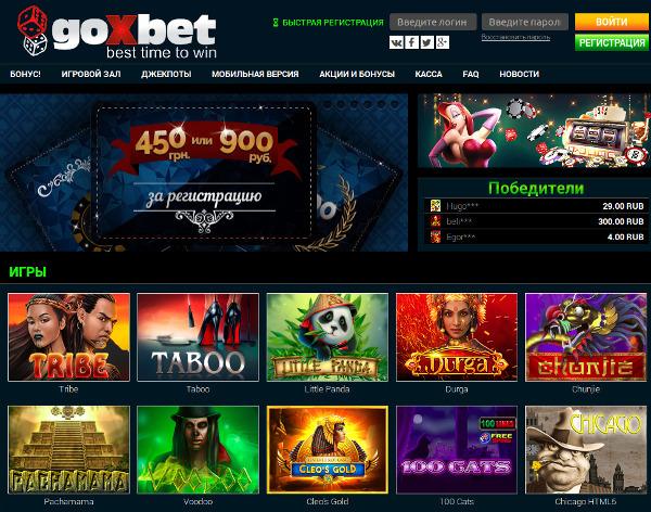 Интернет казино европейские