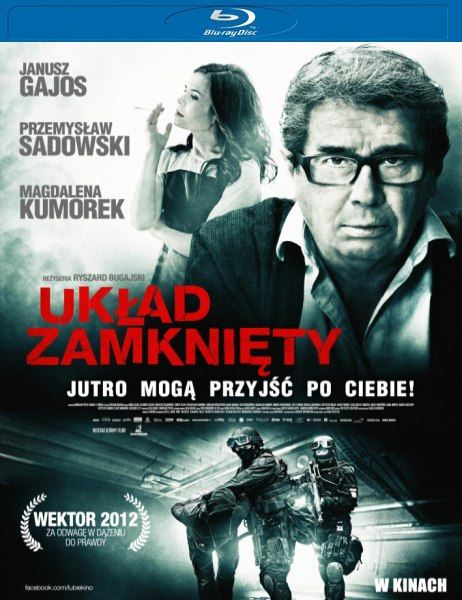 Закрытая система / Uklad zamkniety / The Closed Circuit (2013) онлайн