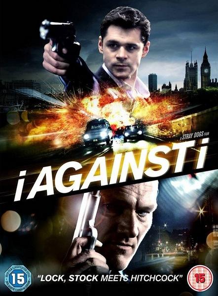 Себе i against i 2012 онлайн бесплатно
