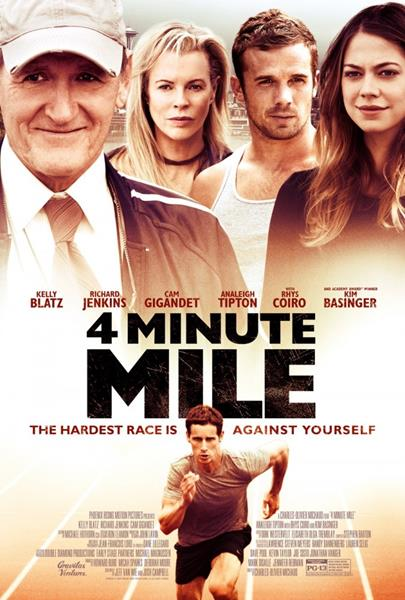 Одна квадратная миля / 4 Minute Mile / One Square Mile (2014) онлайн
