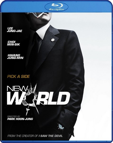Новый мир / New World (2013) онлайн